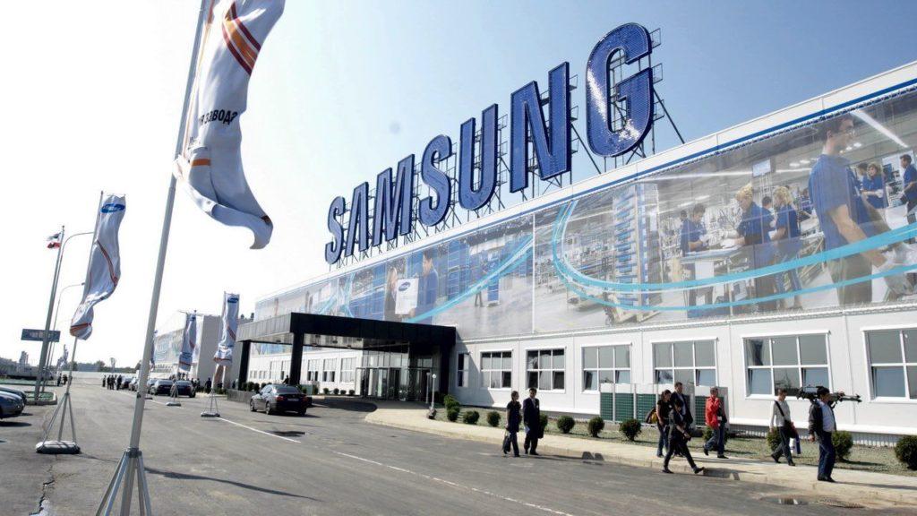 Samsung Çin'de ki son fabrikasını da kapattı!