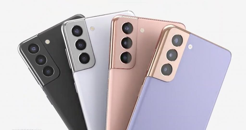 Samsung Galaxy S21 ve S21 Plus Tanıtıldı!