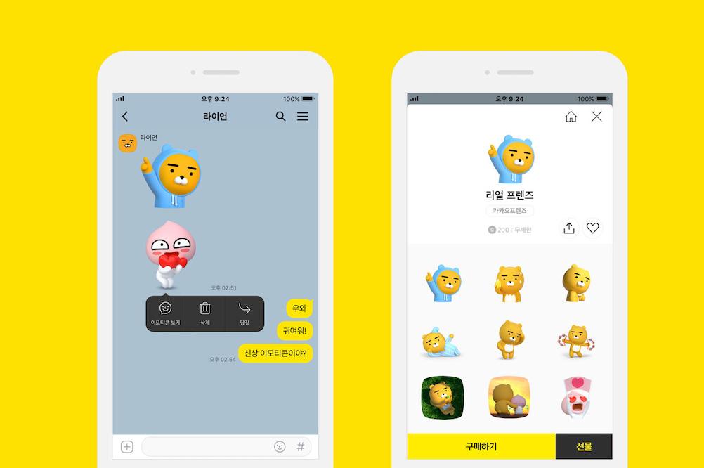 KakaoTalks - WhatsApp Alternatifi Uygulama